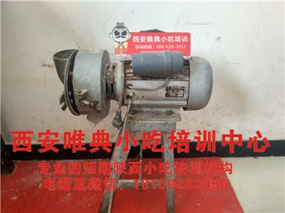 米皮磨浆机