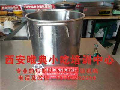 米皮磨浆桶