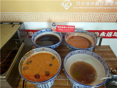 米皮辣椒油