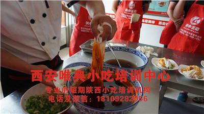培训米皮技术