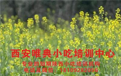 QQ浏览器截图20200606101350_副本.jpg