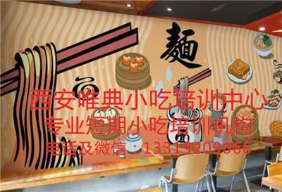 QQ浏览器截图20200726113224_副本.jpg