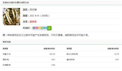 QQ浏览器截图20200802103017.jpg