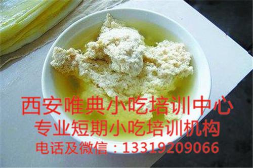 菜豆腐培训