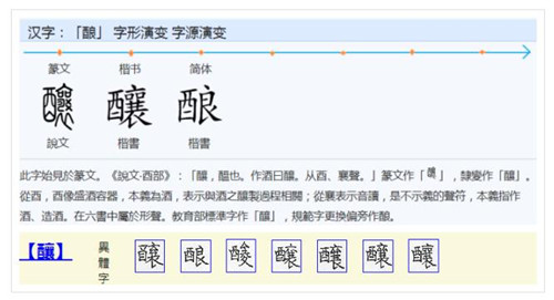 QQ浏览器截图20200804122139.jpg