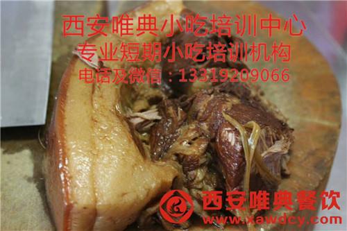 肉夹馍热肉锅如何补水