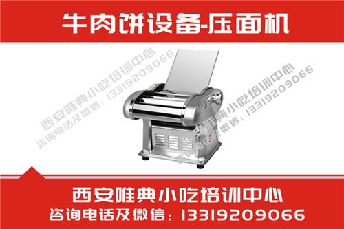 牛肉饼设备-压面机.jpg