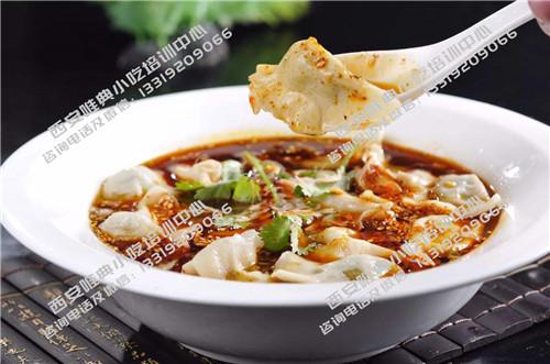 酸汤水饺培训