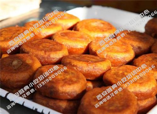 黄桂柿子饼培训