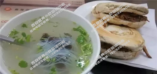 丸子粉丝汤培训