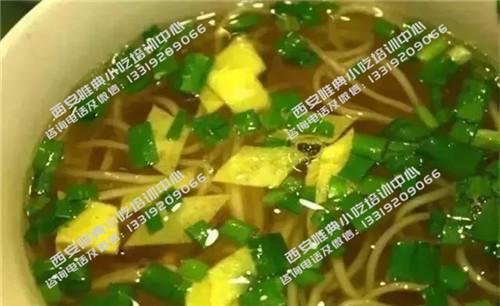 乾县浇汤面培训