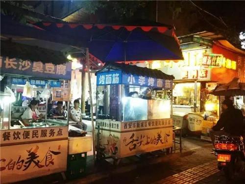 胡家庙地铁口卜蜂莲花超市前.jpg