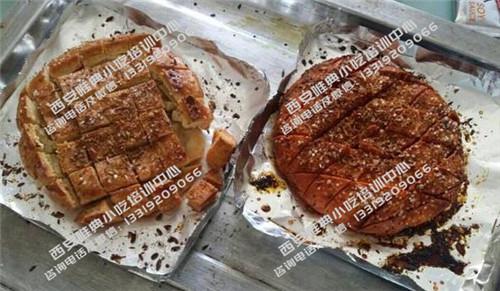 西安烤油培训