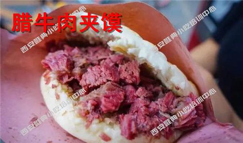 腊牛肉夹馍
