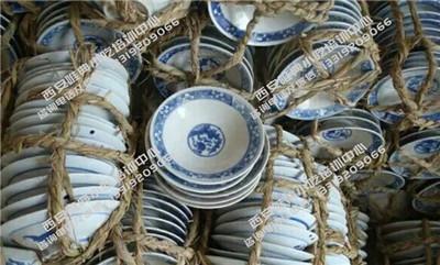 陶瓷凉皮碗