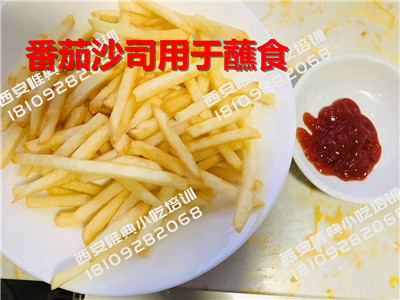 番茄沙司用于蘸食