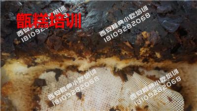 甑糕的历史起源