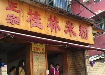 沙县小吃、兰州拉面、桂林米粉,在他们当地都没有,你知道吗!