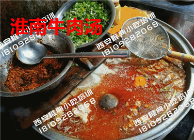 淮南牛肉汤简介及历史起源