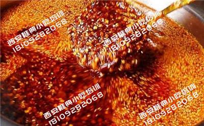 川味红油怎么炼制