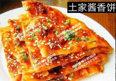 土家酱香饼_副本.png