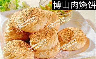 博山肉烧饼_副本.png