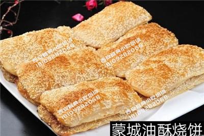 蒙城油酥烧饼_副本.png