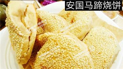 安国马蹄烧饼_副本.png
