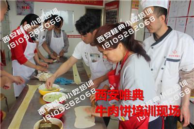 金丝牛肉饼培训